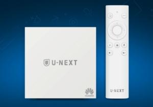 U-NEXT TVをテレビに繋いでU-NEXTをテレビで見る方法