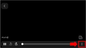 AndroidスマホでU-NEXT動画の字幕・吹替を切り替える方法 手順2.右下に「︙」が表示されるので選択