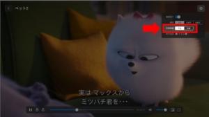 パソコンでU-NEXT動画の字幕・吹替を切り替える方法 手順2.右上にメニューが現れます。言語設定の右に「字幕・吹替」切り替えボタンが表示されるので切り替えましょう。